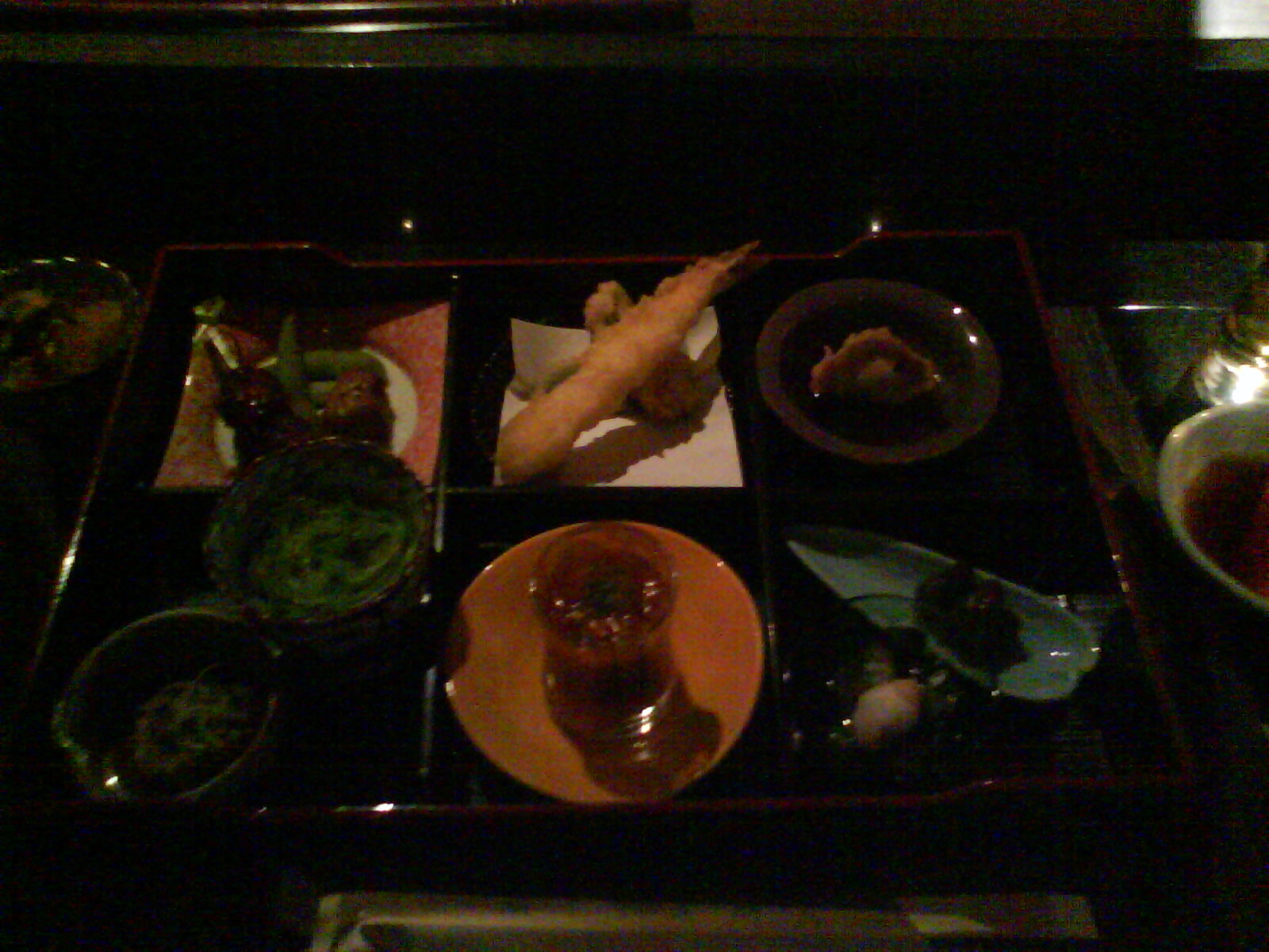 aperitivo miyama